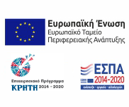 Banner of the European subsidy program with link to pdf file